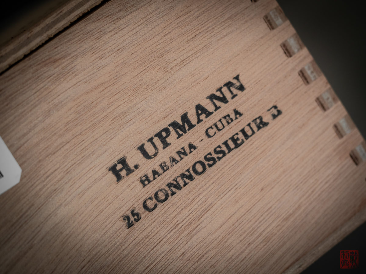 """H. Upmann Connossieur """"B"""""""